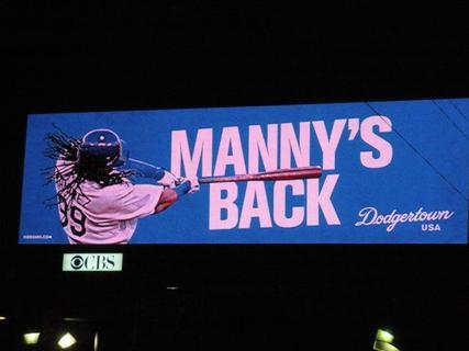 manny's back_2.jpg